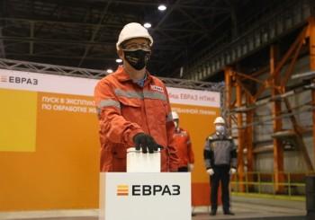 «Потрачено 14 млн долларов». В Нижнем Тагиле ЕВРАЗ НТМК в день 80-летия запустил новую производственную линию