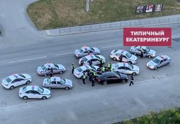 В Екатеринбурге 11 патрулей ГИБДД гонялись за пьяным автолюбителем
