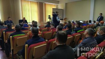 «Нас услышит губернатор Куйвашев и полпред Цуканов». Рабочие НТЗМК вновь подали в мэрию Нижнего Тагила уведомление о митинге