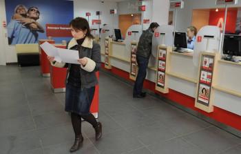 Минэкономики предложило обрабатывать персональные данные россиян без их согласия