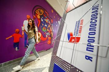 «Голос» заявил о массовом принуждении к голосованию работников предприятий Екатеринбурга