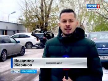 В Красноярске ведущий «Вестей» назвал голосование по поправкам «преступлением» и уволился с телеканала
