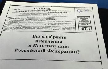 В Екатеринбурге на голосовании по Конституции обнаружили два вида бюллетеней