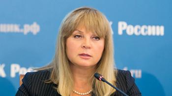 Памфилова опровергла обнуление Путина как главную цель поправок в Конституцию. И снова заявила, что «они уже приняты»