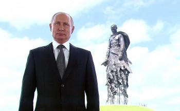 Путин призвал россиян принять участие в голосовании по поправкам в Конституцию