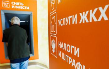 C1июля услуги ЖКХ в Свердловской области подорожают на 3,6%