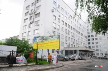 В Екатеринбурге приостановили госпитализацию в роддом № 40 из-за подозрения на коронавирус у сотрудника