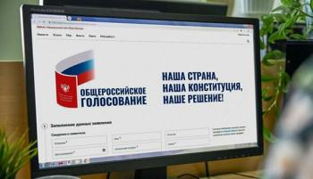 Наонлайн-голосовании попоправкам кКонституции недействительным признали один бюллетень