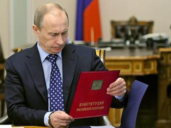 Владимир Путин подписал указ о вступлении в силу изменений в Конституции РФ