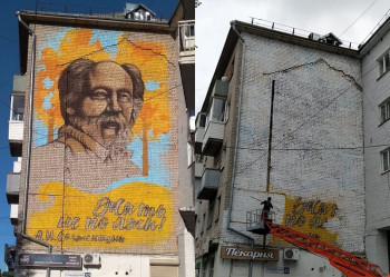 В Твери активисты закрасили нарисованное к 100-летию Солженицына граффити