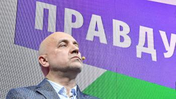 Референдумы по присоединению ДНР И ЛНР и «имперская наступательная политика»: партия Захара Прилепина опубликовала предвыборную программу