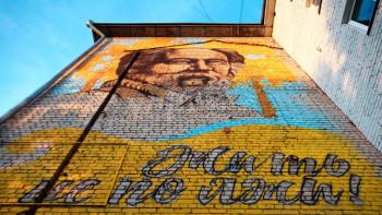 Губернатор Тверской области поручил воссоздать граффити с портретом Солженицына