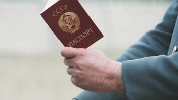 В Нижнем Тагиле прошли обыски у членов экстремистской организации, считающих себя гражданами СССР