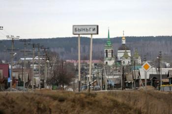 В Свердловской области четырёхлетняя девочка умерла, подавившись шашлыком