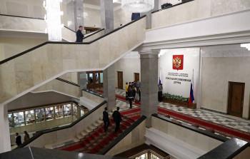 В Госдуму внесли законопроект, приравнивающий призывы к отчуждению части территории России к экстремизму