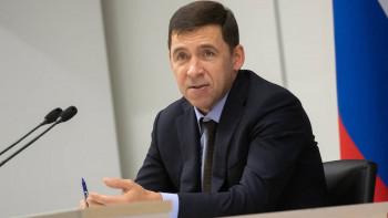 Губернатор Куйвашев продлил режим самоизоляции для группы риска до 20 июля