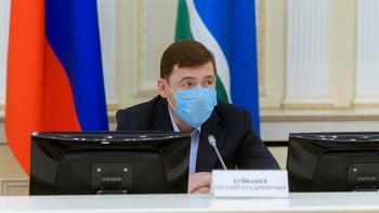 Губернатору Куйвашеву пожаловались на позднюю диагностику коронавируса у семьи из Нижнего Тагила