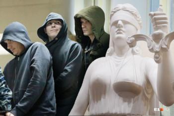 В Екатеринбурге вынесли приговор троим сотрудникам ППС, изнасиловавшим девушку в служебной машине