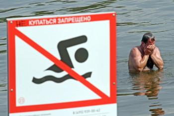 В Свердловской области выписали более 200 протоколов за незаконное купание