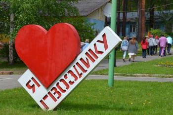 В детском лагере под Екатеринбургом обнаружили коронавирус