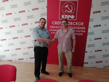 КПРФ официально выдвинула на довыборы в гордуму Нижнего Тагила лидера местных коммунистов и сотрудника пивзавода Михаила Бояркина