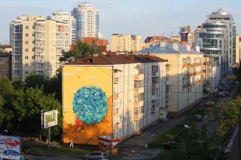 Евгений Куйвашев заявил о поддержке фестиваля «Стенограффия» в этом году