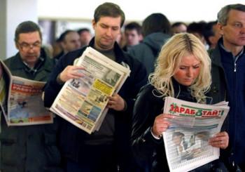 Уровень безработицы в Свердловской области достиг рекордных показателей