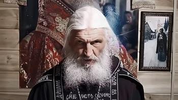 Схиигумена Сергия оштрафовали за разжигание ненависти
