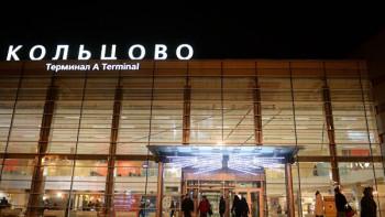 Росавиация предложила разрешить полёты за границу из Екатеринбурга и ещё пяти российских городов