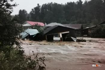В пострадавшие от потопа Нижние Серги вылетел глава МЧС Евгений Зиничев