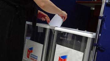 Госдума приняла законопроект о трёхдневном голосовании на выборах