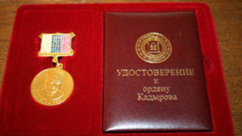 Власти Чечни потратят более 10 млн рублей на ордена и медали с бриллиантами