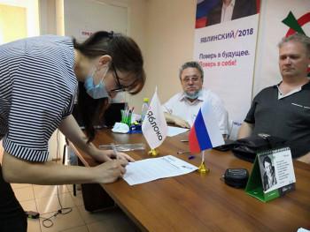 Партия «Яблоко» будет продвигать активистку ОД «Тагил за перемены» в гордуму Нижнего Тагила за счёт средств избирателей