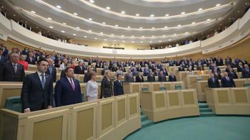 РБК анонсировал уход из Совета Федерации не менее пяти сенаторов