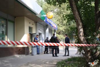 В Екатеринбурге неизвестные взорвали банкомат Сбербанка