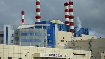 Вгородах Свердловской области начали принимать документы омаскировке зданий ввоенное время
