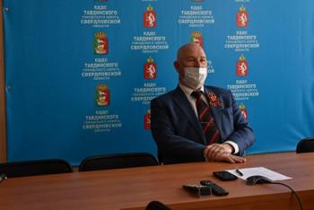 Глава Тавды заявил о несоответствии реального количества больных коронавирусом в городе статистике