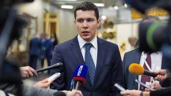 Губернатор Калининградской области не смог попасть с дочерью на приём к врачу