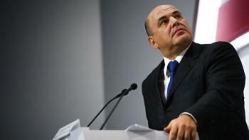 Мишустин объявил о возобновлении международного авиасообщения в России с 1 августа