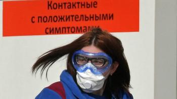 В Свердловской области начнут бесплатно раздавать лекарства контактировавшим с больными коронавирусом