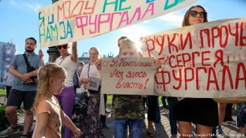 Участника митинга в поддержку Фургала вХабаровске оштрафовали на10 тысяч рублей