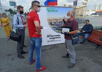 В Свердловской области начали сбор подписей под инициативой за возврат прямых выборов мэра