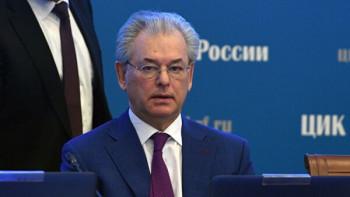 ЦИК анонсировал запуск онлайн-голосования на довыборах в Госдуму в Ярославской и Курской областях