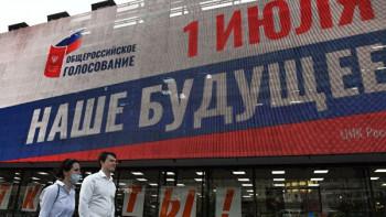 РБК: Путин наградит чиновников и артистов за голосование по Конституции