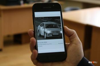 В Свердловской области нарушителей ПДД будут ловить с помощью мобильного приложения