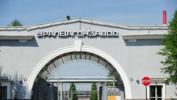 «Уралвагонзавод» подал в суд на завод УГМК из-за некачественной продукции