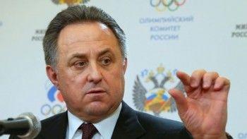 Бюджет Чемпионата мира-2018 по футболу в России сократили на 30 миллиардов