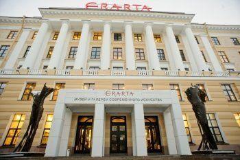 Сына начальника полиции Нижнего Тагила покажут в самом крупном частном музее России