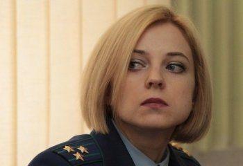 Поклонская может забрать у Яровой комитет Госдумы по безопасности