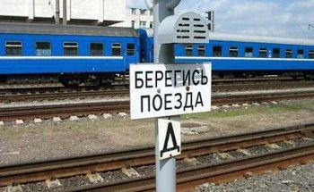 В Нижнем Тагиле грузовой поезд насмерть сбил мужчину